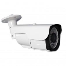 Telecamera - NEXT 10 AHD