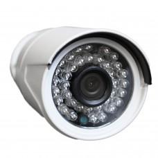 Telecamera - NEXT 14 S AHD