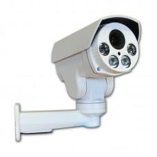 Telecamera - NEXT PTZ 2.0 AHD