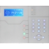 Control Unit GSM - Defender ST-6